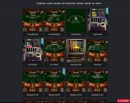 Casino Venetian Slots